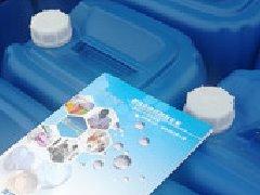高温乳液型消泡剂