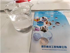 丝印光油消泡剂