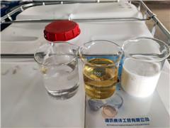 有机硅耐高温强碱消泡剂